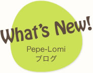 what's new Pepe-Lomiブログ